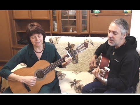 О.Митяев Изгиб гитары желтой. Песенный дуэт . Гитара.