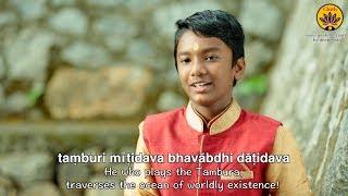 Tamburi Meetidava | Vande Guru Paramparaam | Raghuram