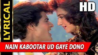 Nain Kabootar Ud Gaye Dono With Lyrics   Kumar Sanu, Asha Bhosle   Virodhi 1992 Songs   Armaan Kohli