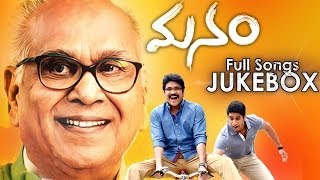 Manam Movie || Full Songs Jukebox