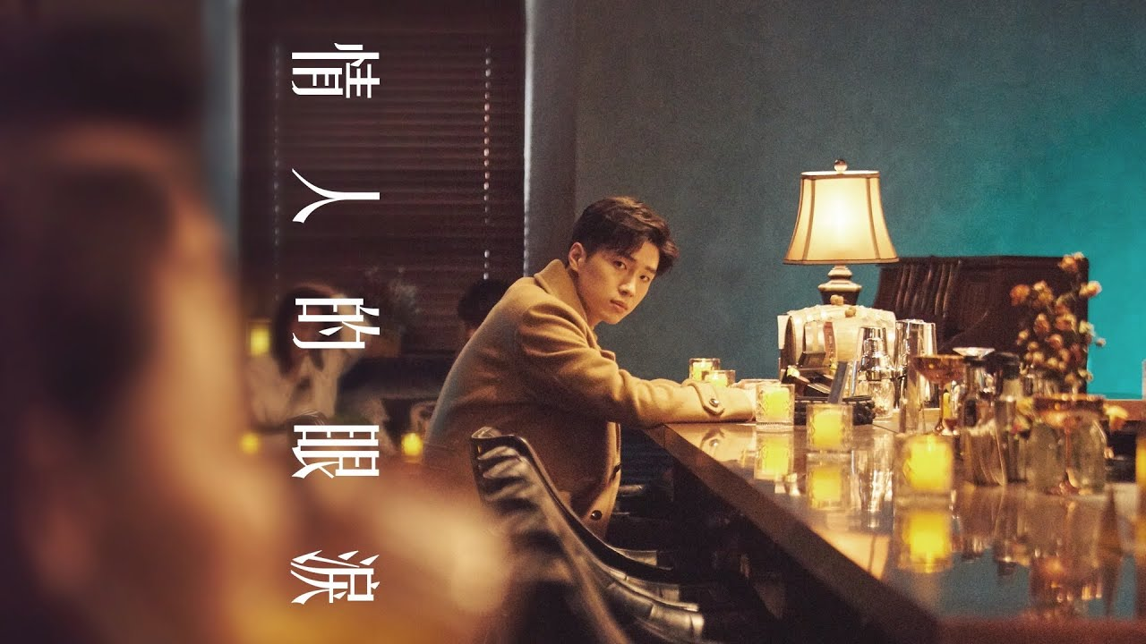 Download 曹楊 Young [ 情人的眼淚 Lover's Tears ] Off