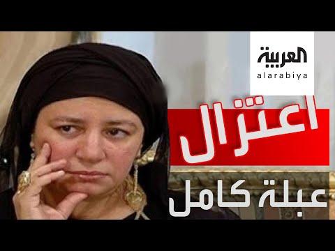العرب اليوم - شاهد: حقيقة اعتزال الفنانة المصرية عبلة كامل