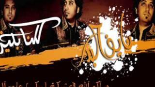 تحميل اغاني نايف البدر - كلنا بخير 2011 MP3