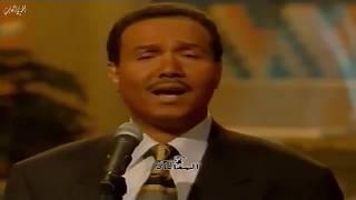 تحميل اغاني محمد عبده - غالي - لندن 1997 - HD MP3