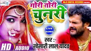 Khesari Lal Yadav 2019 Live Song Chunari Ba Lal Lal