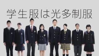 201710 光多制服 セミナー篇