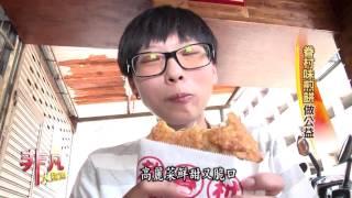 老眷村煎餅