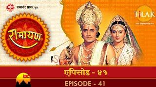 रामायण - EP 41 - राम की सुग्रीव पर नाराज़गी | लक्ष्मण जी का कोप | सीताजी की खोज में वानरों | - |