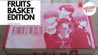 Japan Crate - Fruits Basket Edition!