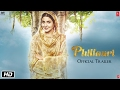 Anushka will entertain by playing a role of Ghost in movie 'Phillauri'