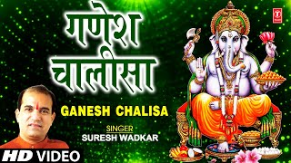 Ganesh Chalisa By Suresh Wadkar [Full Song] I Ganesh Chalisa, Aarti & Bhajan, Chalisa Sangrah - Download this Video in MP3, M4A, WEBM, MP4, 3GP