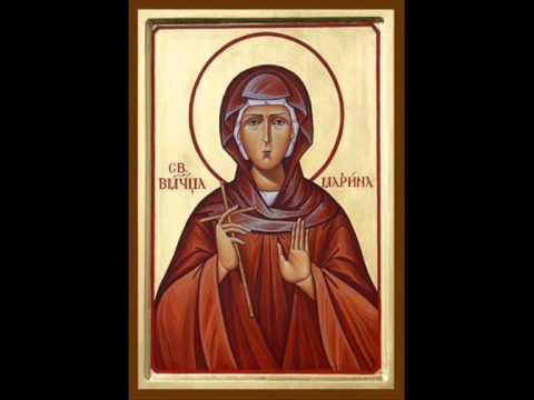 Тропар на Св. Марина, Глас 5-ти/17.Юли/Troparion St. Marina, Mode-5