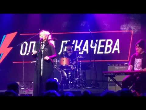 клубы Volga: Funk в Киеве - 6