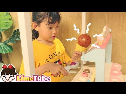 라임의 아이스크림가게와 주라기랜드 supermarket song nursery rhyme