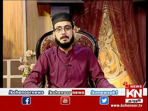 Istakhara 10 October 2020 | Kohenoor News Pakistan