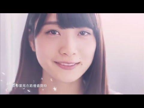 Nogizaka46 - Harujion ga Sakukoro