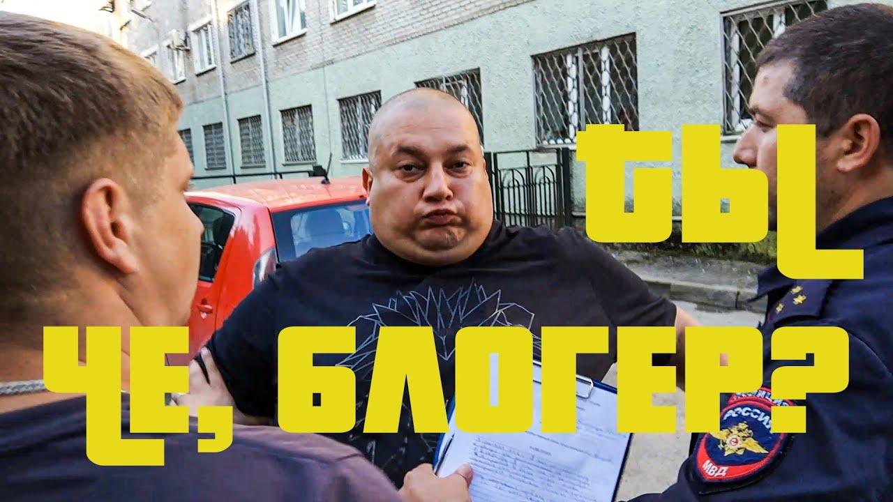 Бездействие полиции. Конфликт с пьяным во Пскове