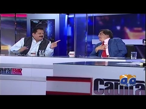 Capital Talk - 19 July 2017