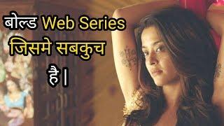 web series gandi baat episode 1 - 免费在线视频最佳电影电视