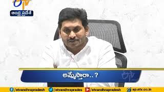 9 AM | Ghantaravam | News Headlines | 15th May 2020 | ETV Andhra Pradesh