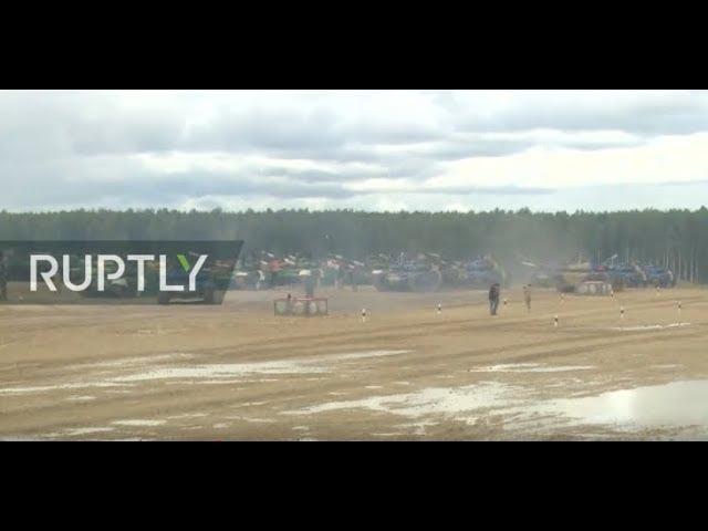 LIVE: International Army Games 2019: Tank biathlon day 2