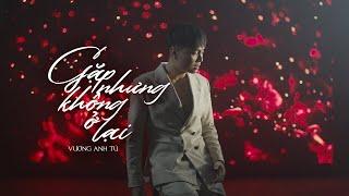 GẶP NHƯNG KHÔNG Ở LẠI - HIỀN HỒ (VƯƠNG ANH TÚ Cover) | Music Video
