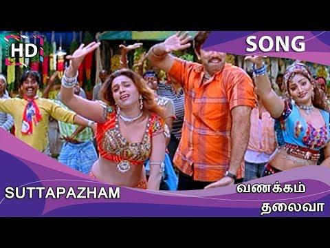 Suutapazham HD Song - Vanakkam Thalaiva