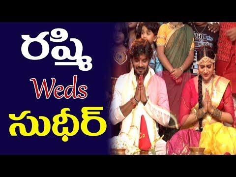 ANCHOR RASHMI MARRIAGE With JABARDASTH Fame SUDIGALI SUDHEER | Y5 tv |