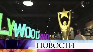 Лос-Анджелес готовится кглавному кинособытию года— вручению премий «Оскар».