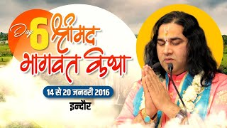 Shrimad Bhagwat Katha  Indore Day 06 Shri Devkinandan Thakur Ji Maharaj