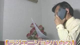 mqdefault - ラジエーションハウス~放射線科の診断レポート:放談!その1 @ 「テレビ番組を斬る!」