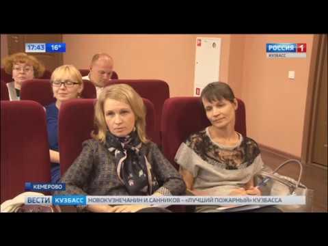 การรักษาความอ่อนแอใน Rostov on Don