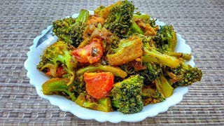 Broccoli Recipe Indian Style In Hindi By Indian Food Made Easy | How To Cook Broccoli Indian Style
