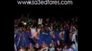اغنية لحد امتى سعيد فارس حفلة مركز شباب الجزيرة YouTube تحميل MP3
