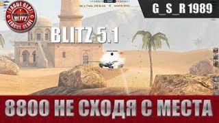 WoT Blitz - А вам так везло.Топовый урон на FV 215b 183 - World of Tanks Blitz (WoTB)