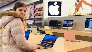 Выбираю MacBook в Apple Store Магазин Пушинов PUSHEEN