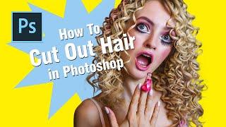 【Photoshop講座】切り抜きを極める!金髪くるくる巻きをサクッと切り抜く方法
