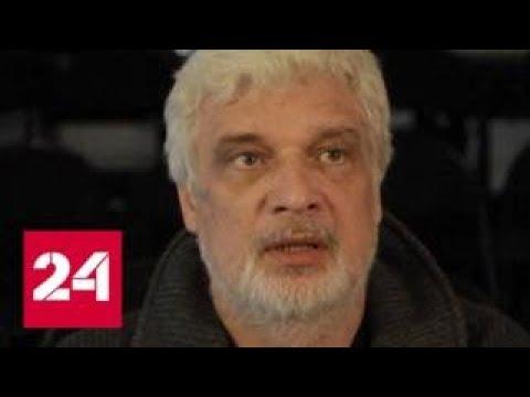 Умер актер и режиссер Дмитрий Брусникин - Россия 24