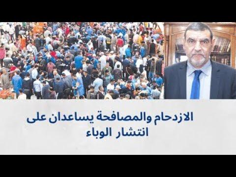 الدكتور محمد فائد