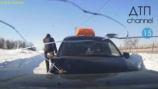 Подборка ДТП аварий 11. 03. 2018г. на видеорегистратор