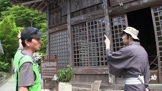修善寺まち歩き太古の歴史をもの語る史跡を訪ねました/静岡県伊豆市修善寺第187回日本全国はじまるスタジオ