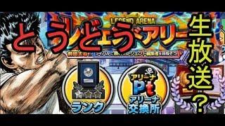 【オレコレ実況】レジェンド編集者への道  Part.Ⅸ【Jump Ore Collection】