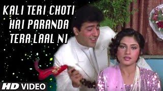 Kali Teri Choti Hai Paranda Tera Laal Ni Full Song | Bahaar