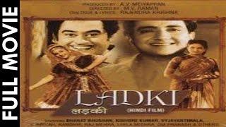 Ladki 1953 Full Movie  Classic Hindi Films By MOVIES HERITAGE