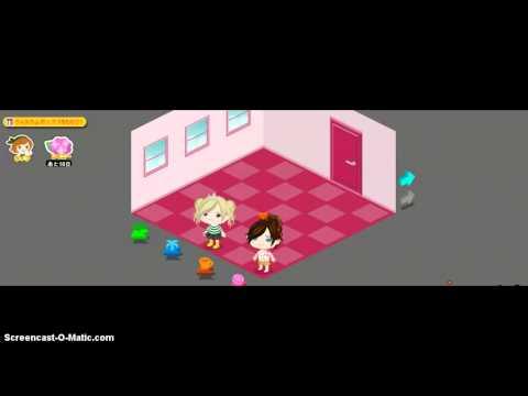Ameba pigg- Princess nichole is gone