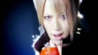 Alice Nine, Alice Nine-Senkou