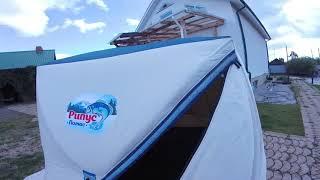 Зимняя палатка для рыбалки куб рипус