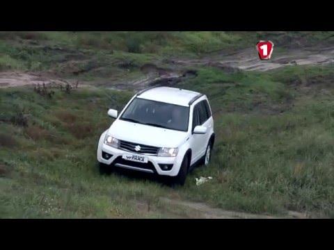 Suzuki  Grand Vitara Внедорожник класса J - тест-драйв 9