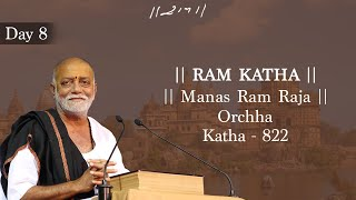 Day-8 | 803rd Ram Katha - MANAS RAMRAAJA | Morari Bapu | Orchha, Madhya Pradesh