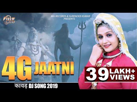 4g Jaatni | Haryanvi Dj Song 2018 | Soniya Sharma | 4g Ka Jamana